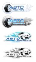 Логотип Автолюбитель