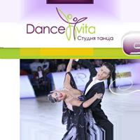 Студия танцев DanceVita
