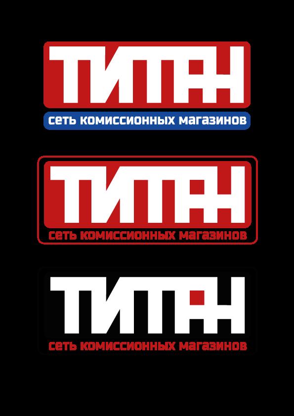 Разработка логотипа (срочно) фото f_4245d4c126df4162.png
