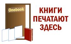 Логотип для цифровой книжной типографии. фото f_4cc0d1dd26577.png