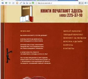 Логотип для цифровой книжной типографии. фото f_4cc0d1e97288c.png
