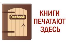 Логотип для цифровой книжной типографии. фото f_4cc21f2b32bd0.png