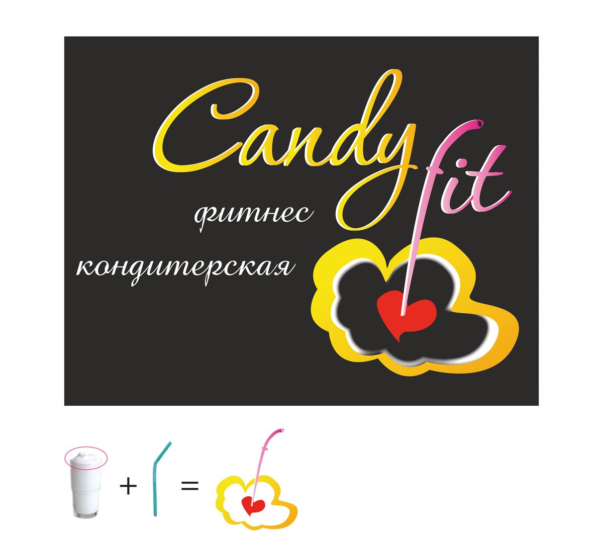 "Разработать логотип для ""CandyFit"" фото f_65051e63f5d46527.jpg"