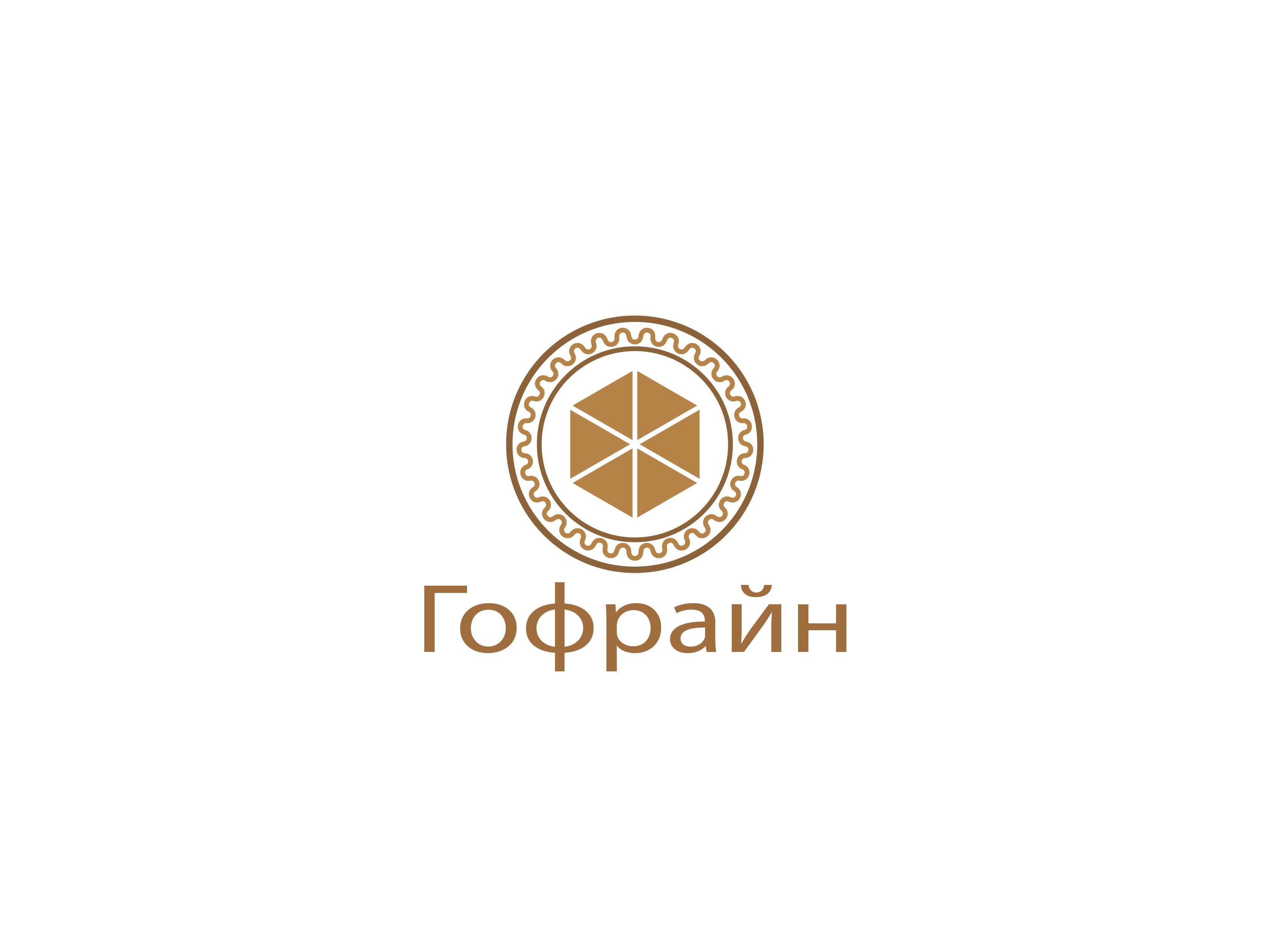 Логотип для компании по реализации упаковки из гофрокартона фото f_1155cdaeb226233c.png