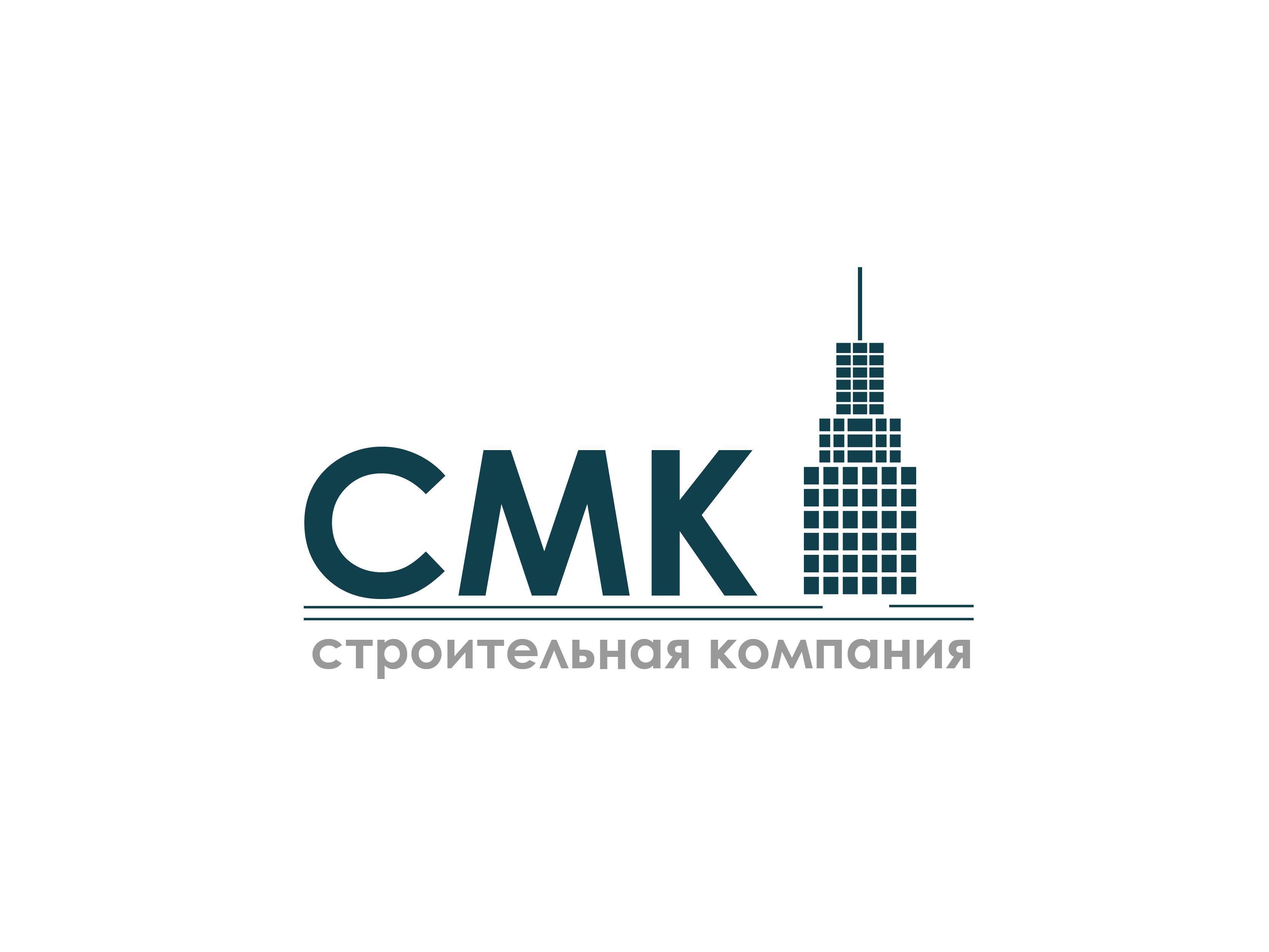 Разработка логотипа компании фото f_2215dc42ed125863.png
