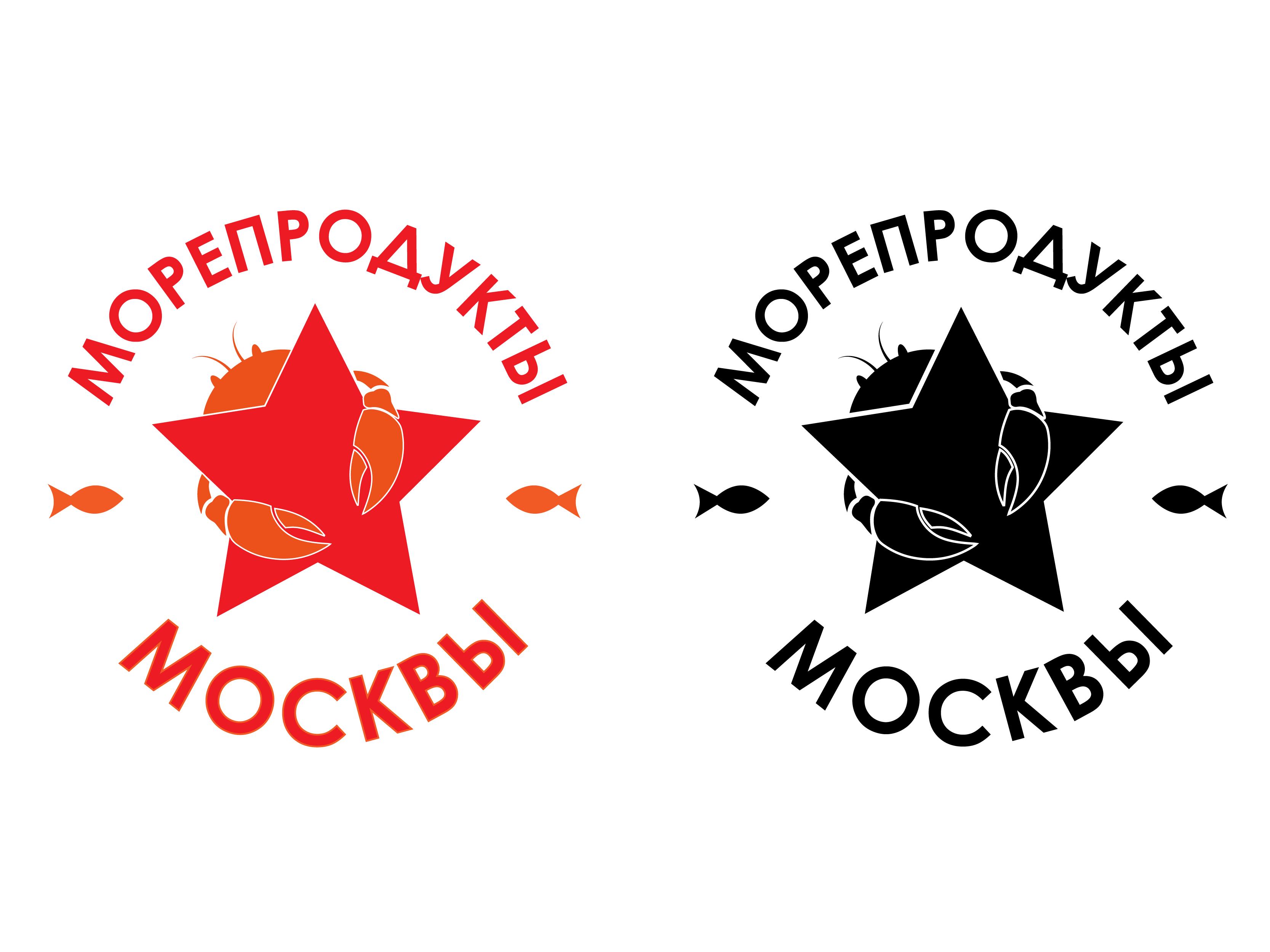 Разработать логотип.  фото f_2315ec81458e01b2.png