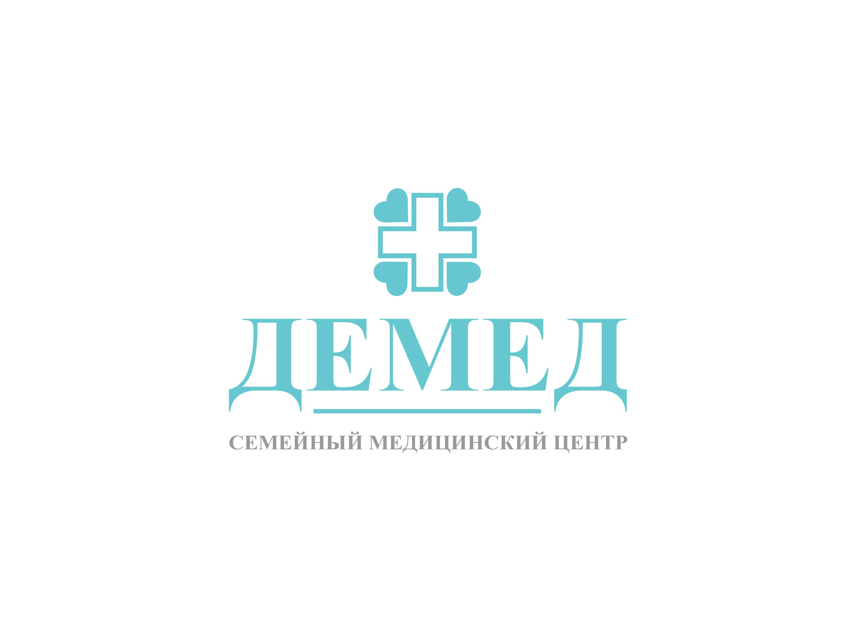 Логотип медицинского центра фото f_2785dca99be06659.png