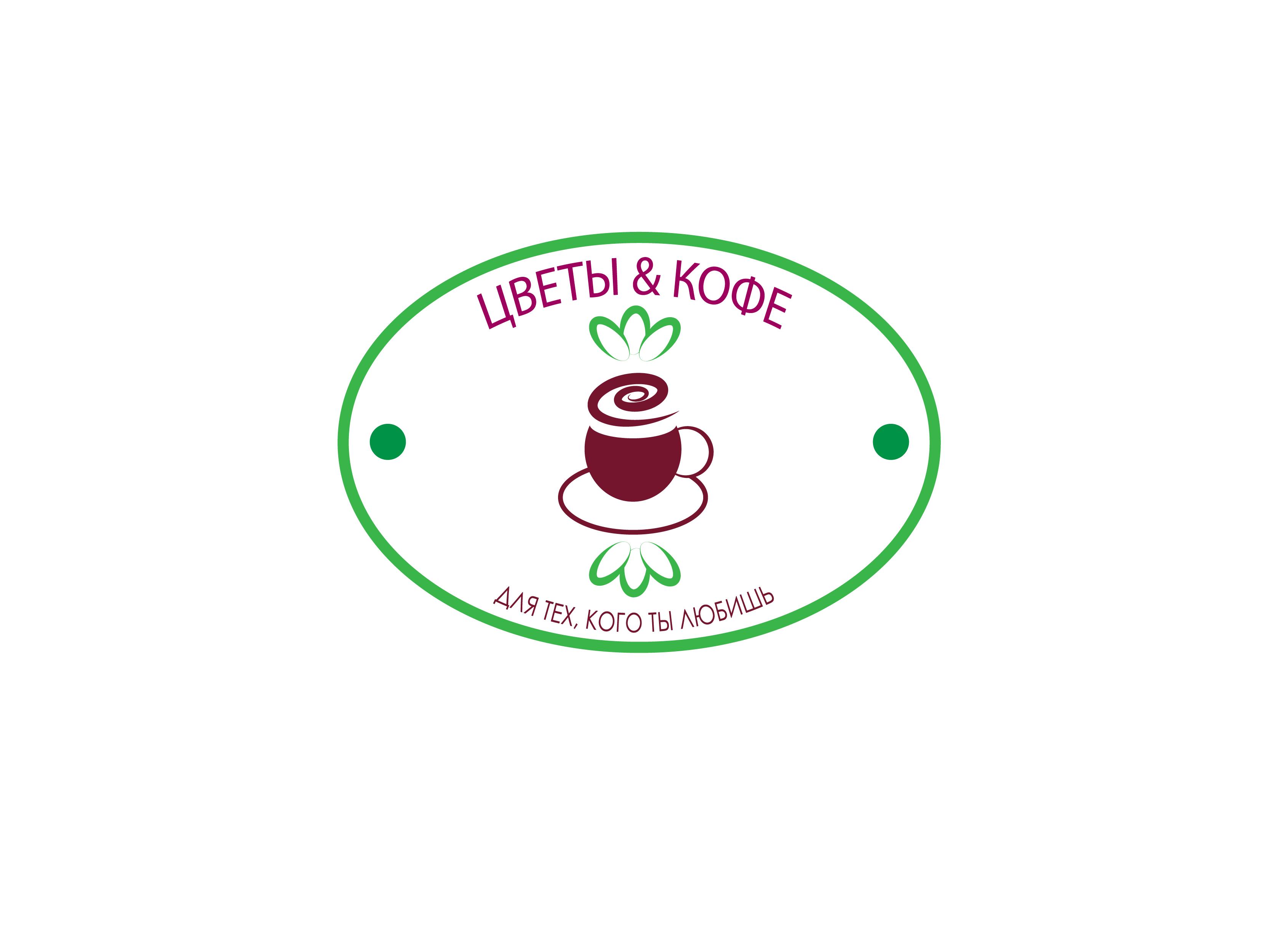 Логотип для ЦВЕТОКОД  фото f_3085d0146d63e564.png