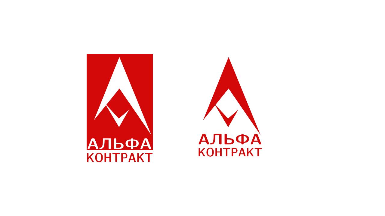 Дизайнер для разработки логотипа компании фото f_3315bf7ef49ea85e.png