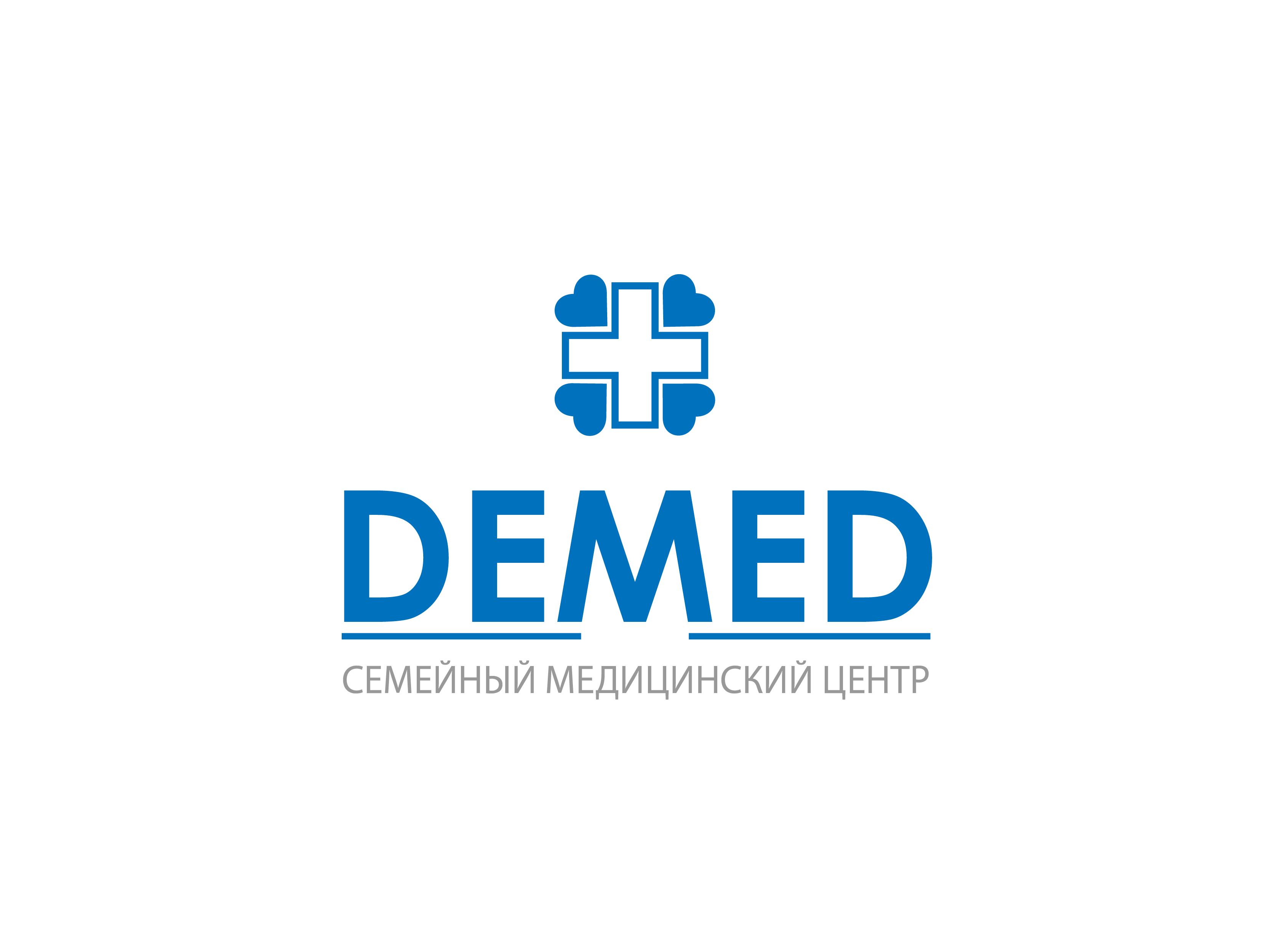Логотип медицинского центра фото f_3625dc54d73a3f98.png