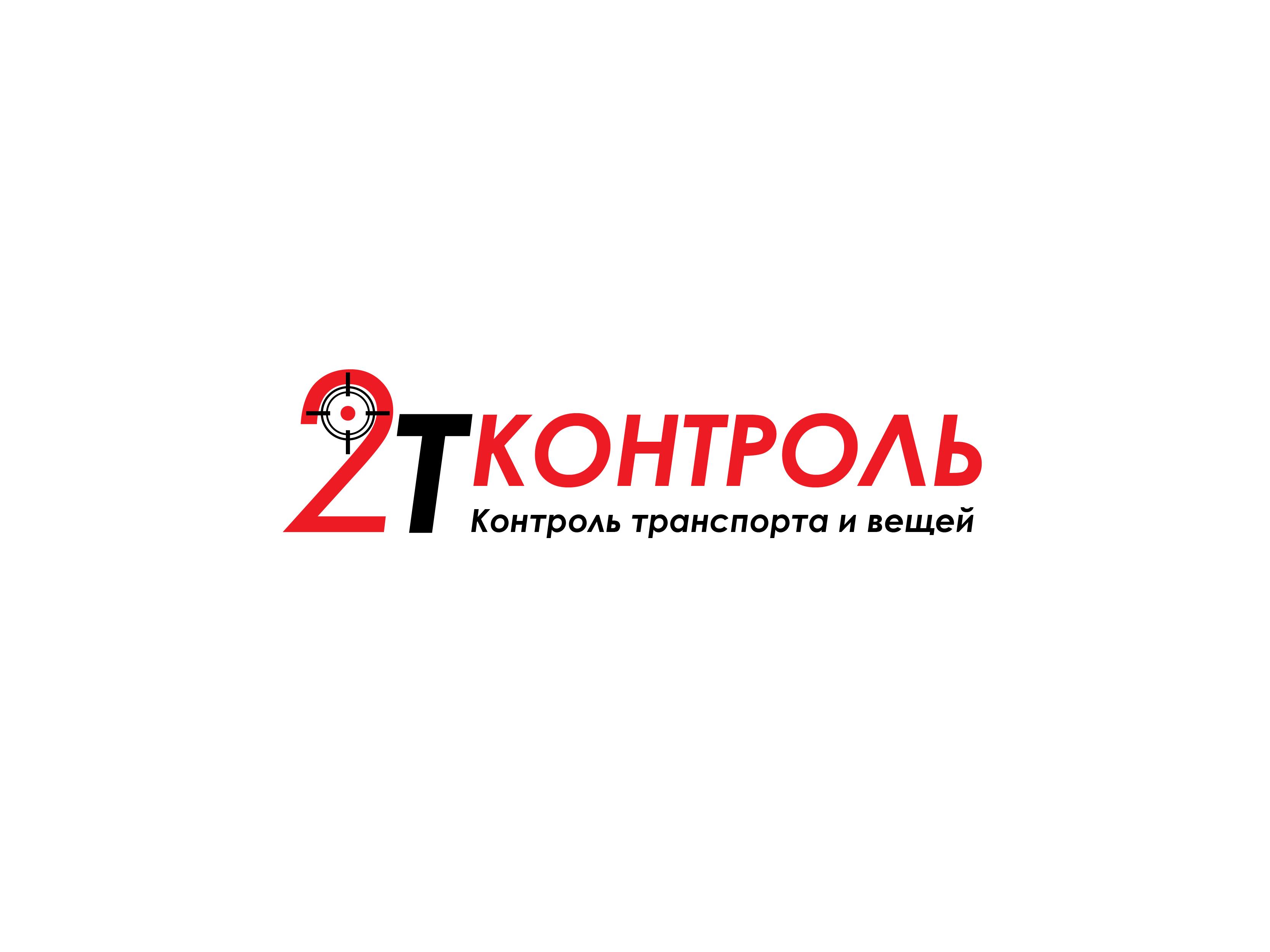 Разработать логотип фото f_4955e21a1e405adc.png