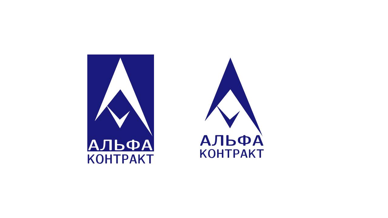 Дизайнер для разработки логотипа компании фото f_5745bf7ef56415df.png