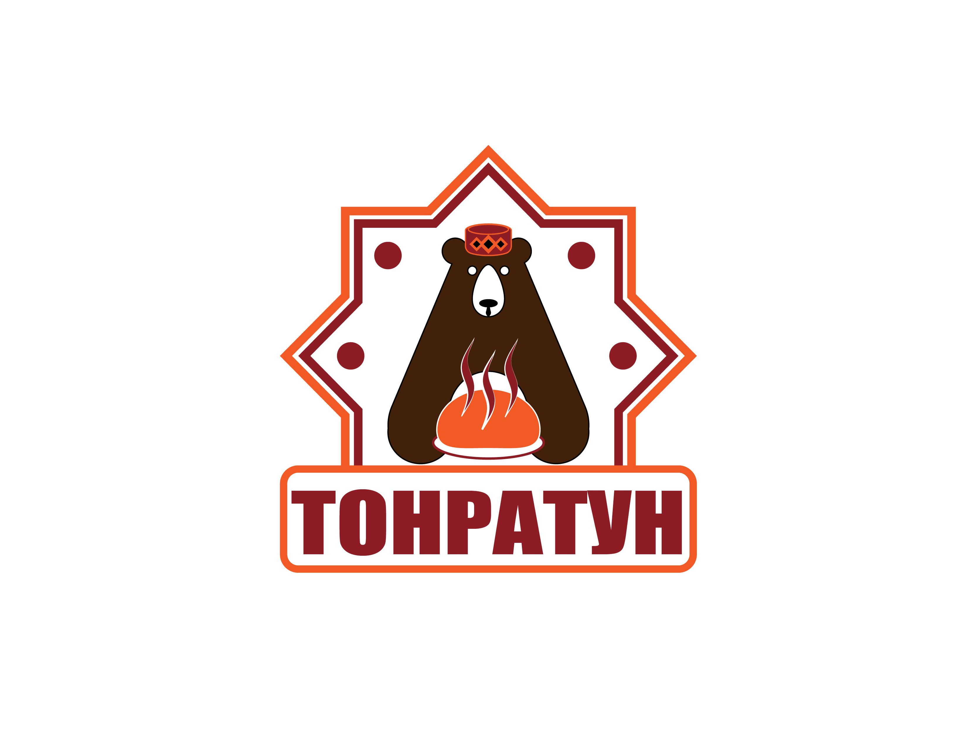 Логотип для Пекарни-Тандырной  фото f_6855d8f580354f3c.png