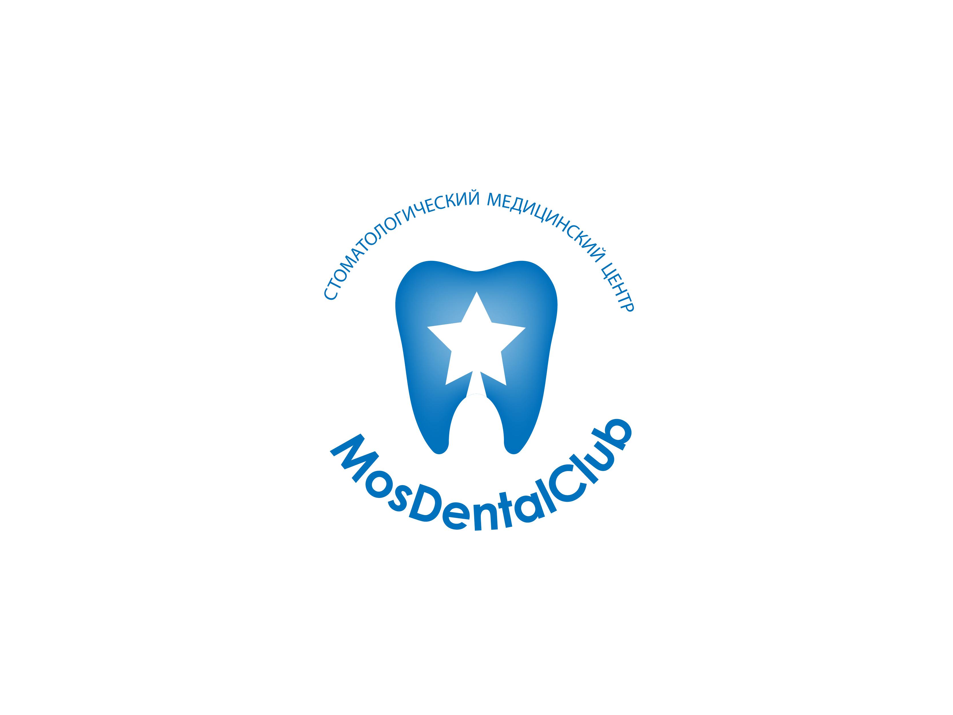 Разработка логотипа стоматологического медицинского центра фото f_7015e453b39780a6.png