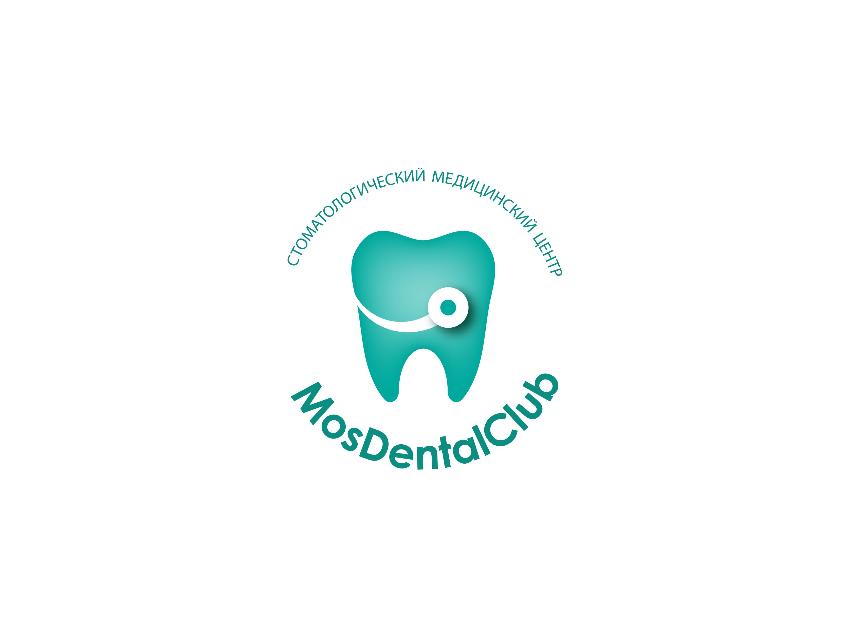 Разработка логотипа стоматологического медицинского центра фото f_8675e45315a60b9a.png