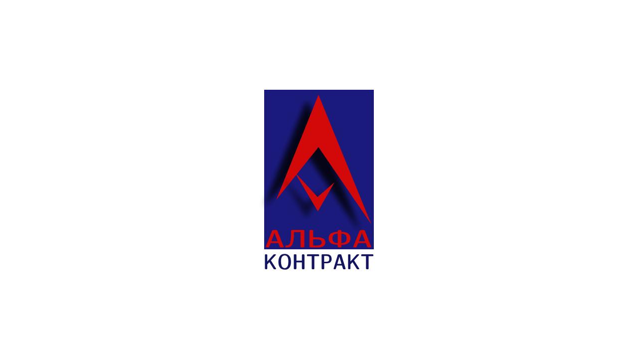 Дизайнер для разработки логотипа компании фото f_8875bf7f5e7721b6.png