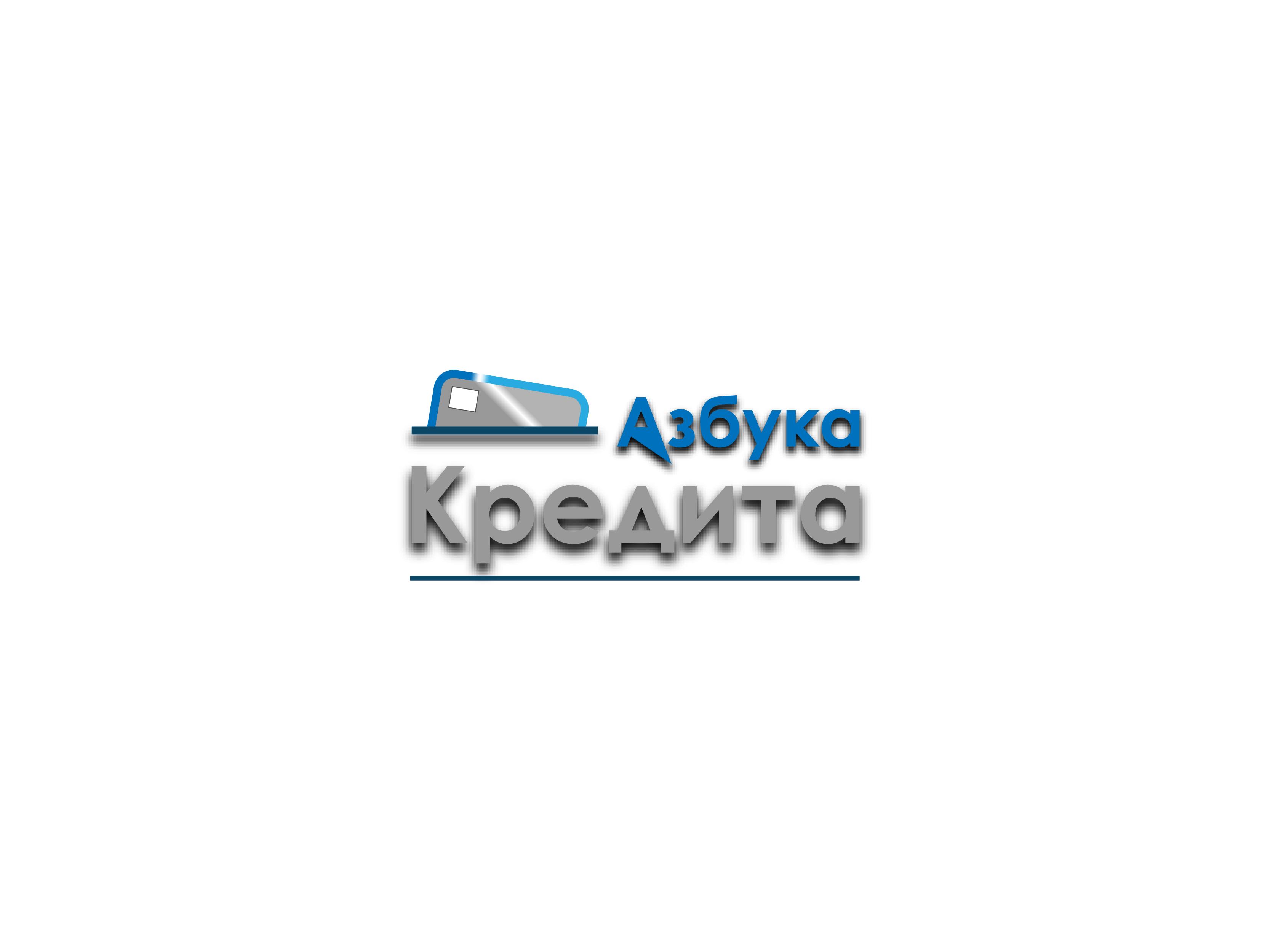 Разработать логотип для финансовой компании фото f_9455de3d92d8563e.png