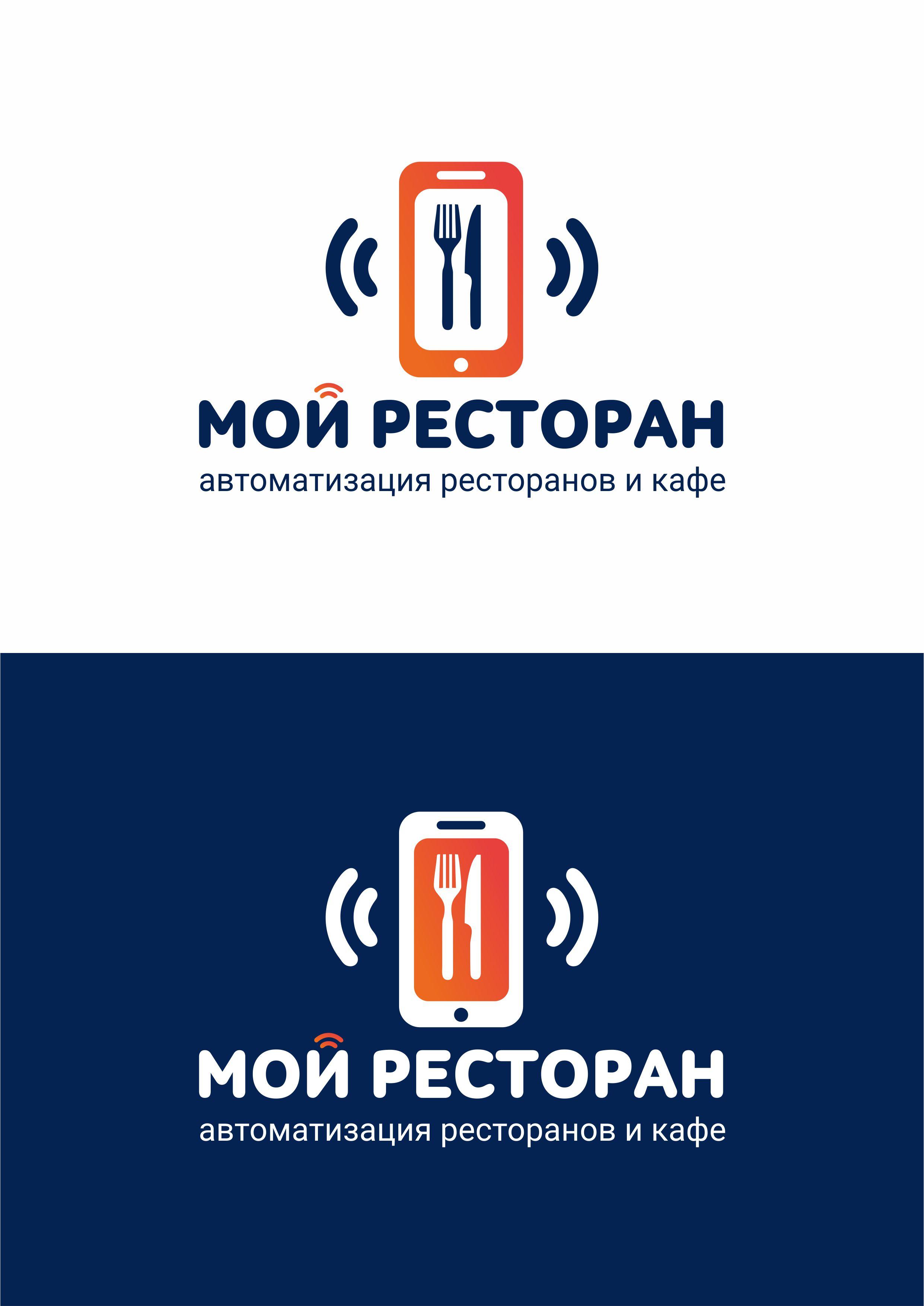 Разработать логотип и фавикон для IT- компании фото f_4235d5326969a467.jpg