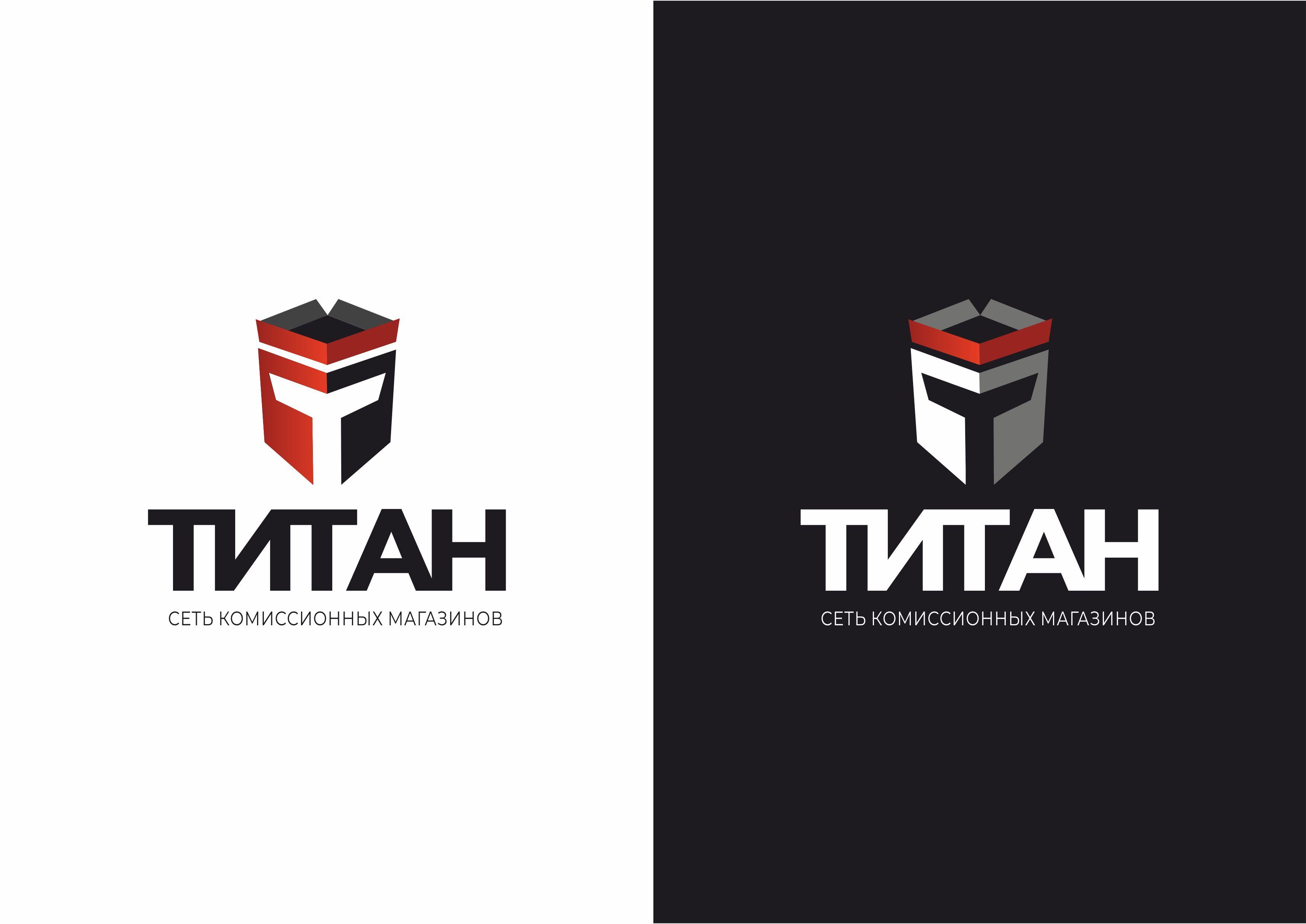 Разработка логотипа (срочно) фото f_4725d49fda804e29.jpg