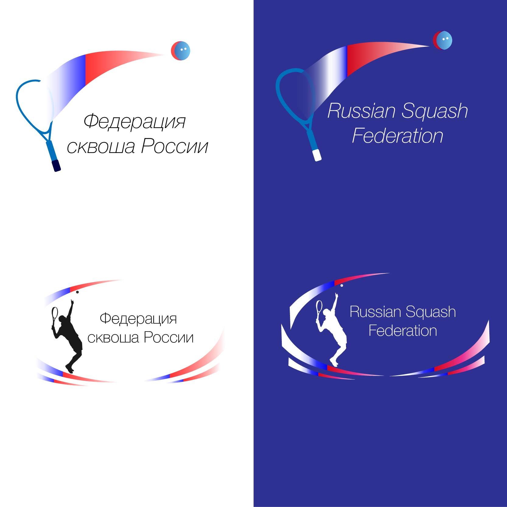 Разработать логотип для Федерации сквоша России фото f_6325f328a66e3aed.jpg