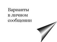 f_43353560501e8c52.jpg