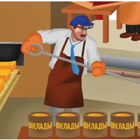 """Обложка для журнала """"Индустриальный экспресс"""" №6"""