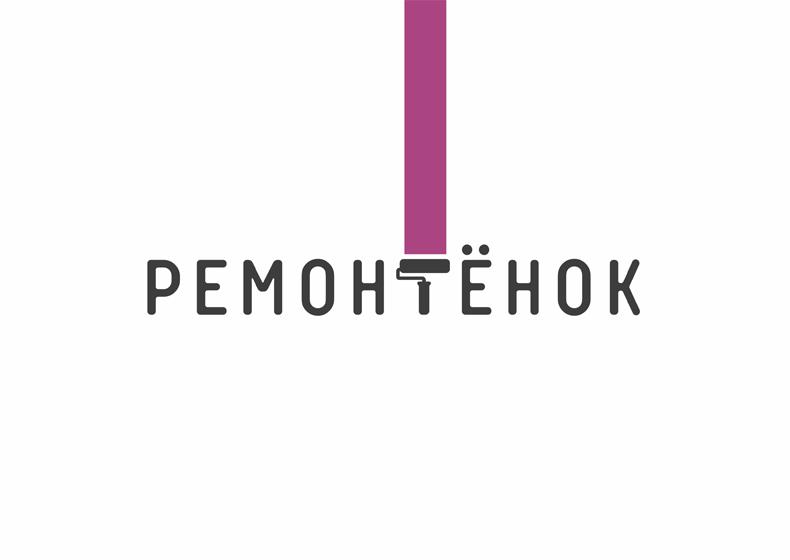 Ремонтёнок: логотип + брэндбук + фирменный стиль фото f_5545956809f3fa45.png