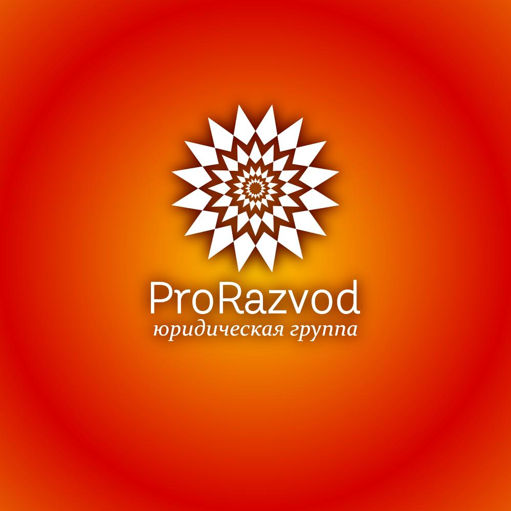 Логотип и фирм стиль для бракоразводного агенства. фото f_139587503110fa98.png