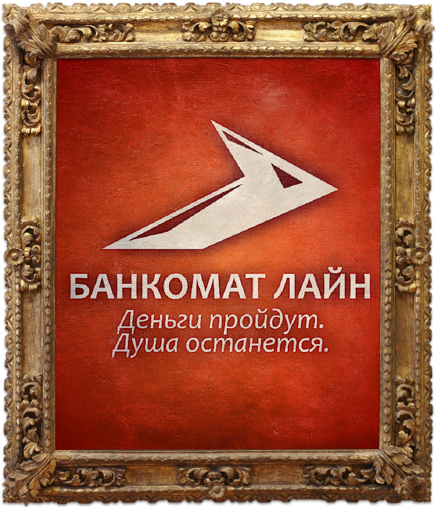 Разработка логотипа и слогана для транспортной компании фото f_24558758a47b2807.jpg