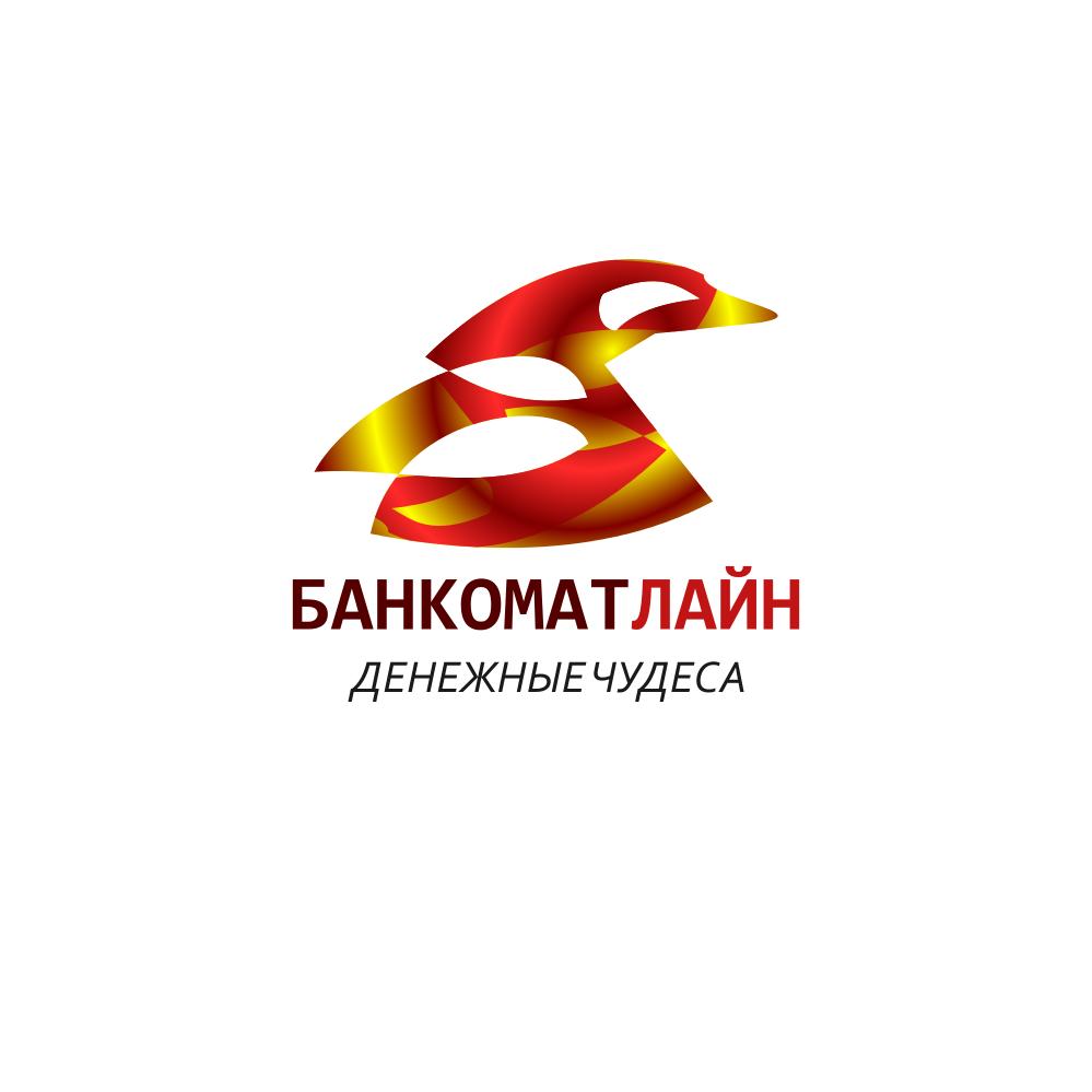 Разработка логотипа и слогана для транспортной компании фото f_248587592d7b8347.png