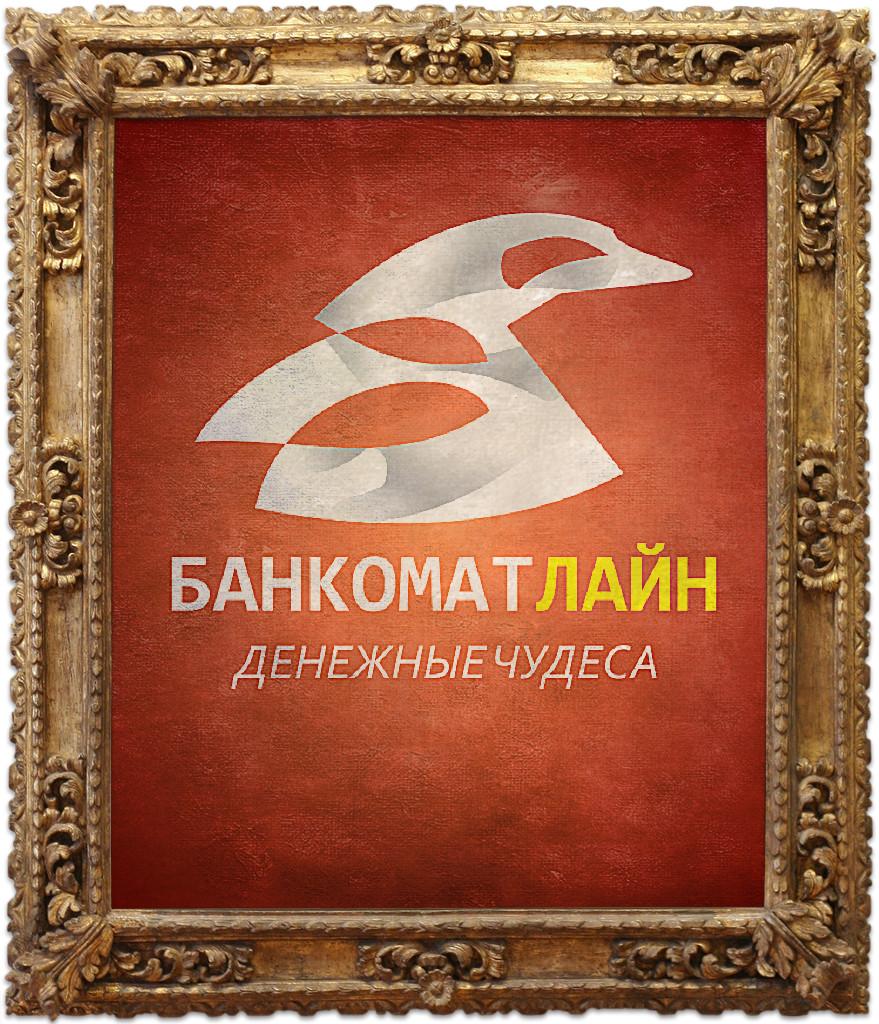 Разработка логотипа и слогана для транспортной компании фото f_274587593808078e.jpg