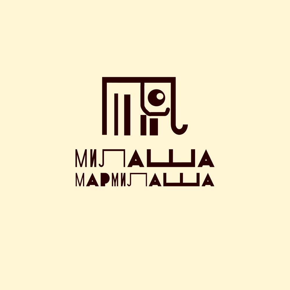 """Логотип для товарного знака """"Милаша-Мармилаша"""" фото f_3685873f6a6e1e91.png"""
