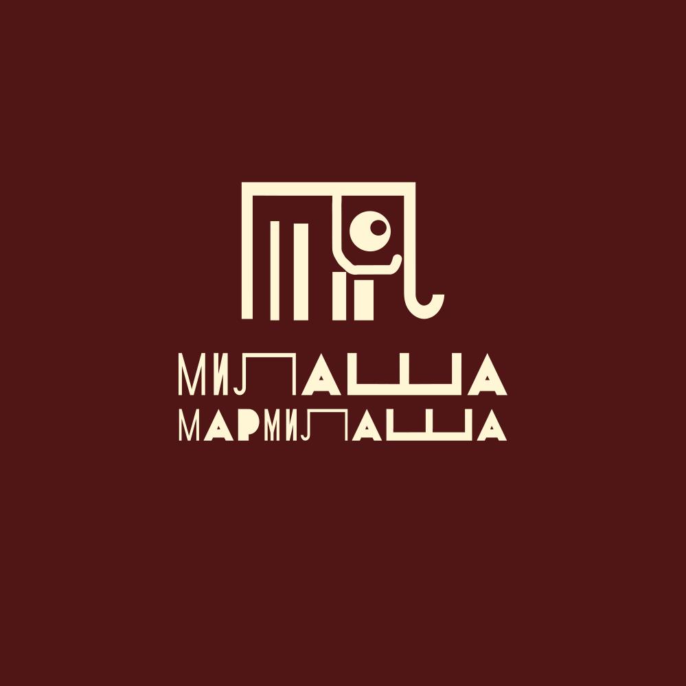 """Логотип для товарного знака """"Милаша-Мармилаша"""" фото f_4555873f6cf9e69d.png"""