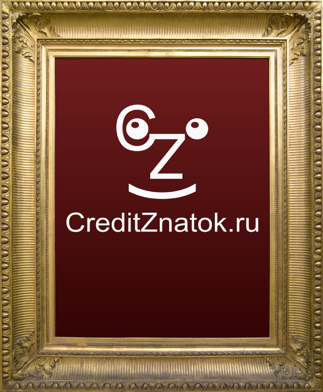 creditznatok.ru - логотип фото f_4975892747a64681.jpg