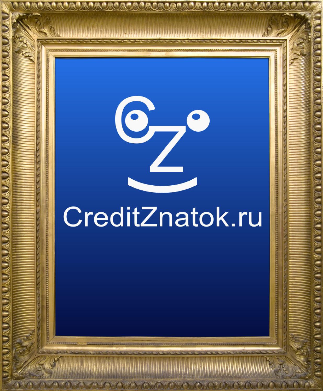 creditznatok.ru - логотип фото f_829589276b323da9.jpg