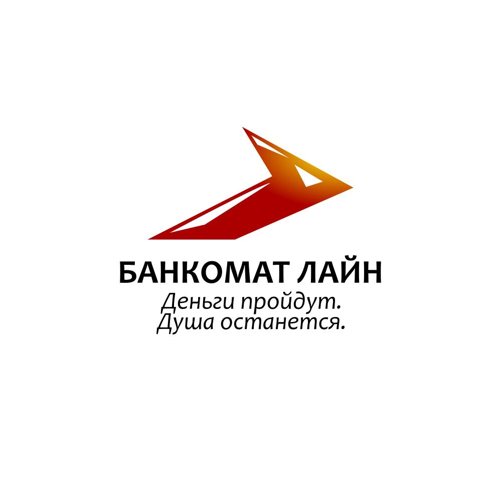 Разработка логотипа и слогана для транспортной компании фото f_868587588f6646d4.png