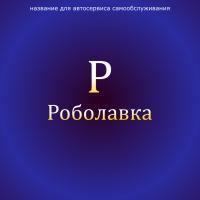 f_769584b2a3011e63.png