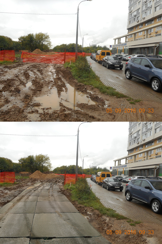 Проект по благоустройству  участка дворовой территории фото f_3965bbb16a446015.jpg