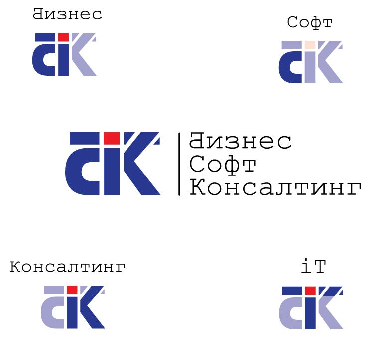 Разработать логотип со смыслом для компании-разработчика ПО фото f_504da27e7f862.jpg