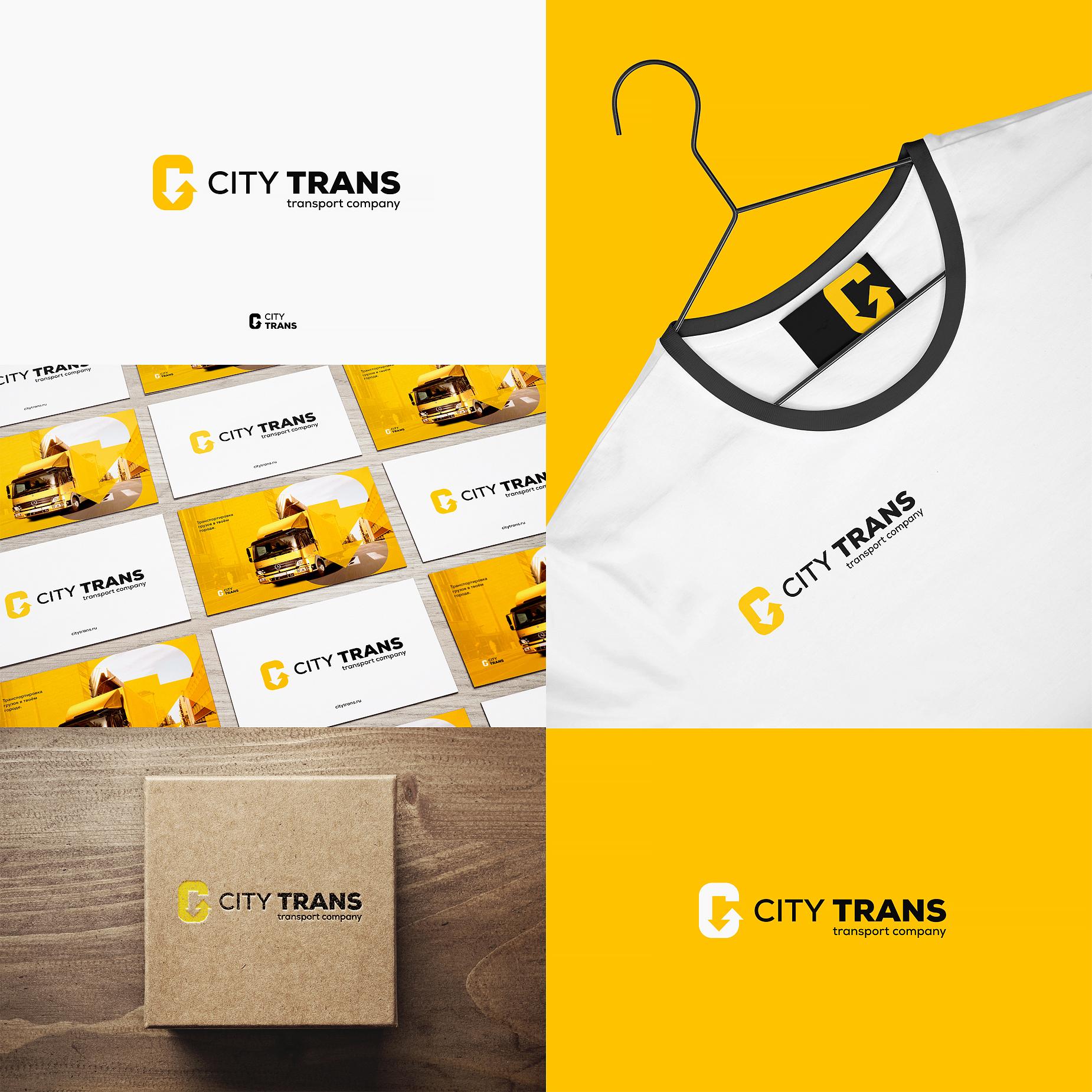 Разработка Логотипа транспортной компании фото f_1925e700e47de98e.jpg