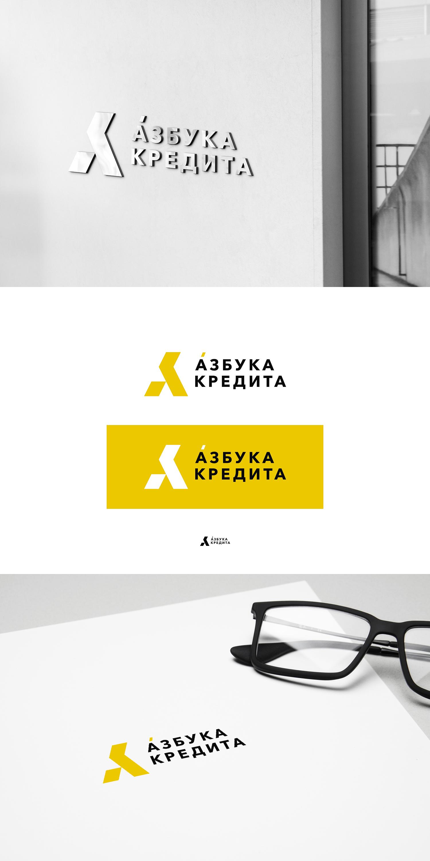 Разработать логотип для финансовой компании фото f_2915de79f7c283a8.jpg