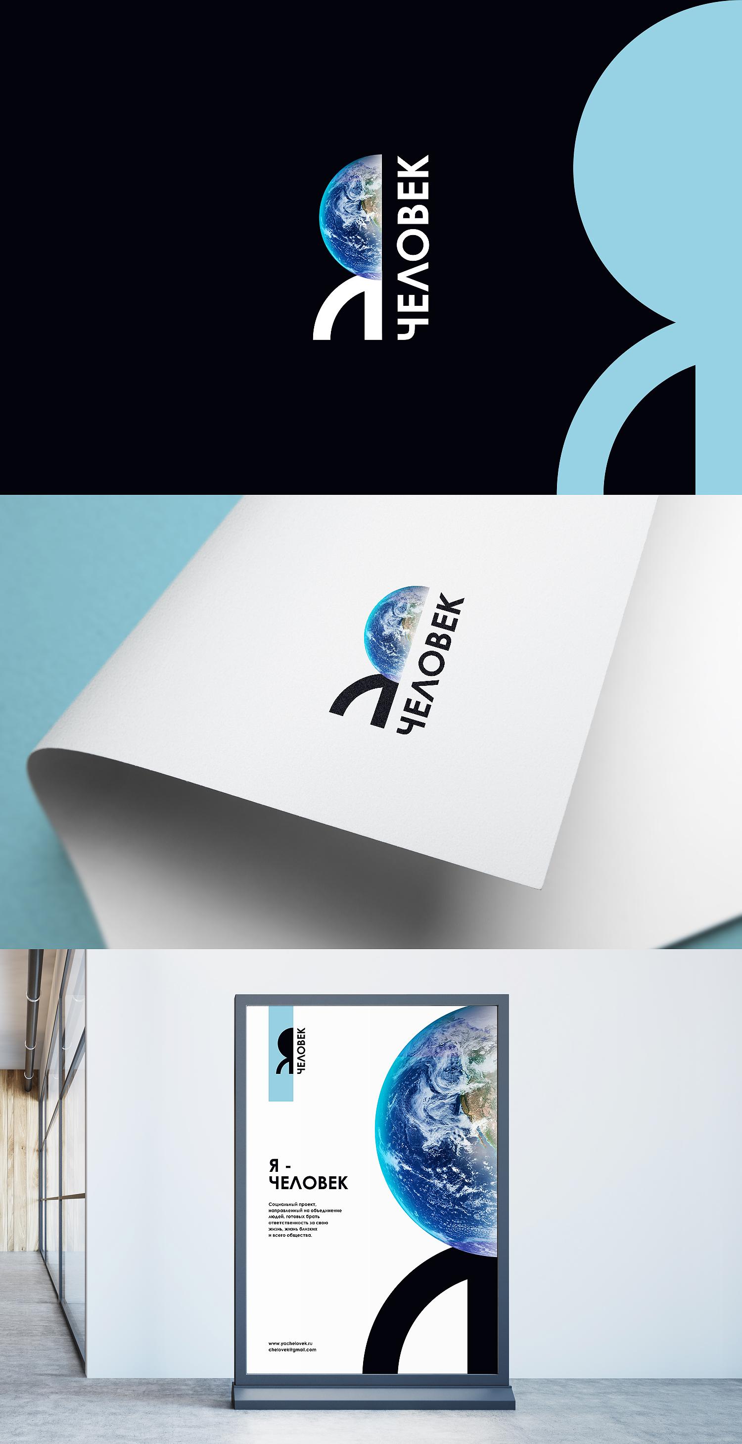 Конкурс на создание логотипа фото f_3075d235e8b5199b.jpg