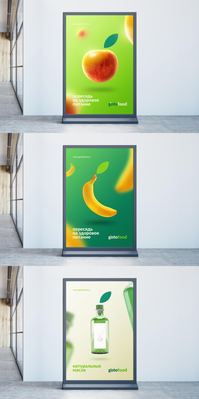 Логотип интернет-магазина здоровой еды фото f_4385cd35a6036eda.jpg
