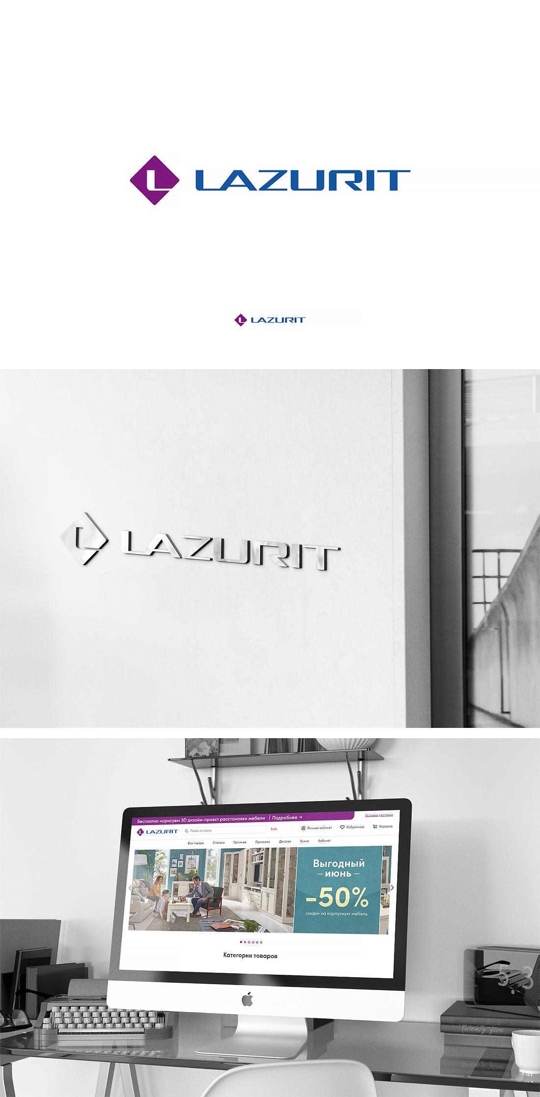 Рестайлинг логотипа компании. фото f_6195efb7112a3bdd.jpg