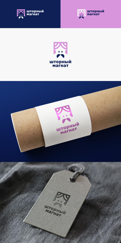 Логотип и фирменный стиль для магазина тканей. фото f_6915cd731768865e.jpg