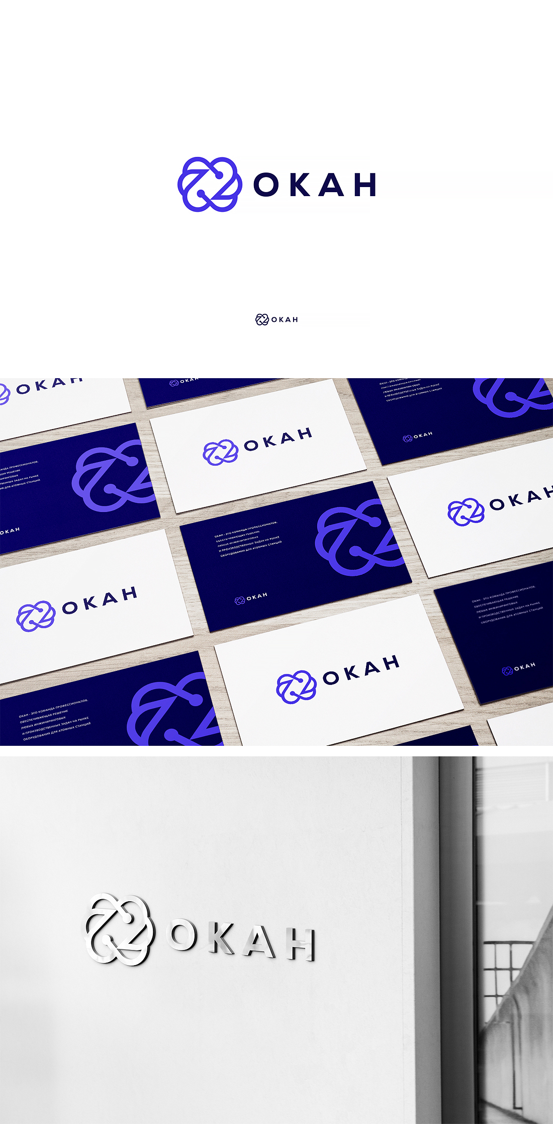 Разработка фирменного стиля и концепции брендбука фото f_8075ec10d6515222.jpg