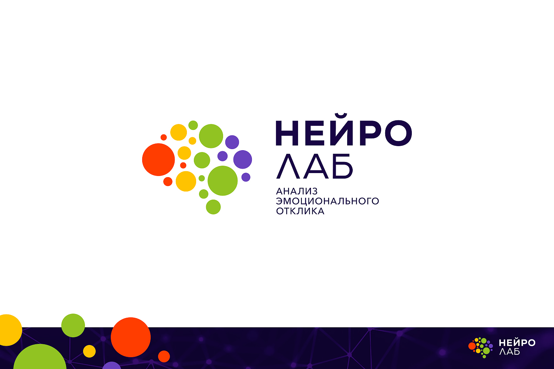 Логотип для лаборатории исследования эмоционального отклика  фото f_96660068cf44a0f0.jpg