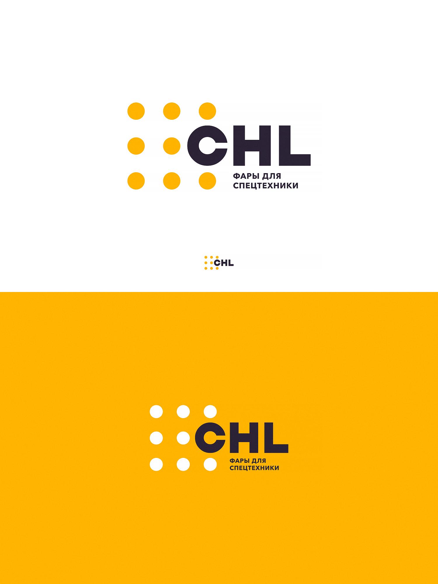 разработка логотипа для производителя фар фото f_9775f5ad00c59396.jpg