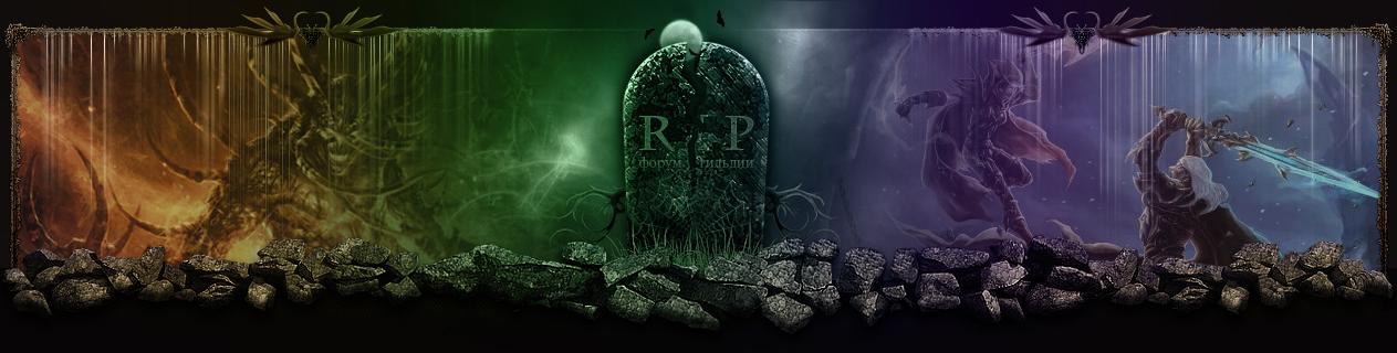 http://st.free-lance.ru/users/Andrilart/upload/f_4b37526f19725.jpg
