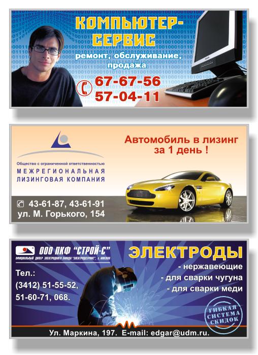 """Св. короба на киоски """"информпечать"""